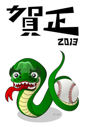 Nenga_baseball