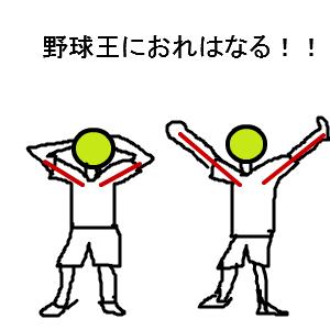 Cocolog_oekaki_2012_06_20_09_48