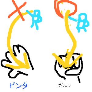 Cocolog_oekaki_2012_07_27_18_55