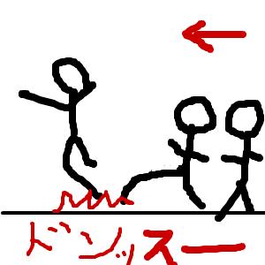 Cocolog_oekaki_2012_09_13_08_33